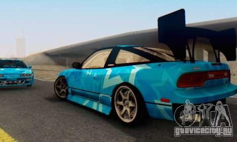Nissan 240SX Blue Star для GTA San Andreas вид изнутри