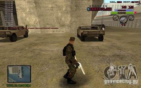 C-HUD by Mr.Bim для GTA San Andreas второй скриншот