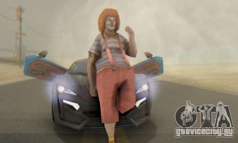 W-Motors Lykan Hypersport 2013 Blue Star для GTA San Andreas салон