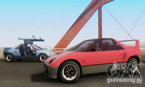 Mazda Autozam AZ-1 для GTA San Andreas вид слева