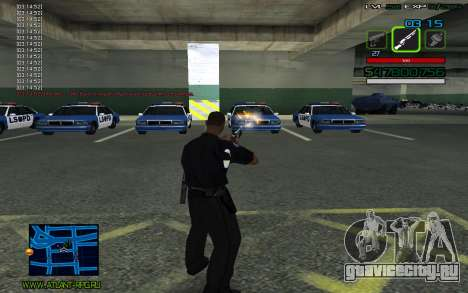 C-HUD by SampHack v.2 для GTA San Andreas третий скриншот