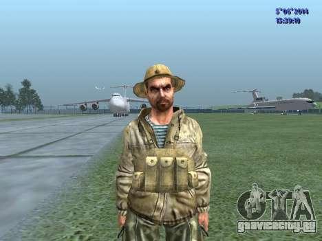 Боец ВДВ СССР для GTA San Andreas