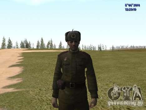 USSR Soldier Pack для GTA San Andreas пятый скриншот
