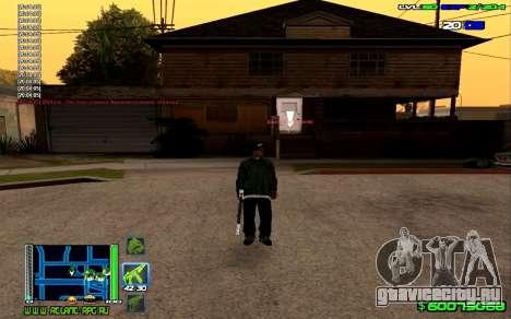 C-HUD Optimal для GTA San Andreas четвёртый скриншот