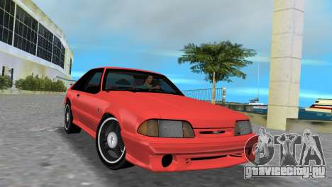 Ford Mustang Cobra 1993 для GTA Vice City вид слева