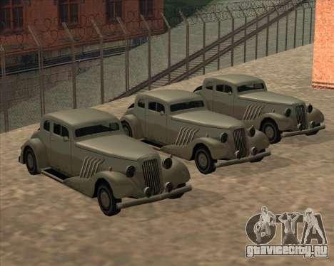 Новый Автомобиль (Hustler) для GTA San Andreas вид сзади слева