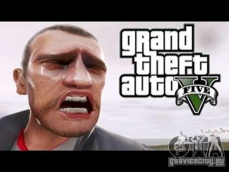 Нико Беллик для GTA 5 третий скриншот