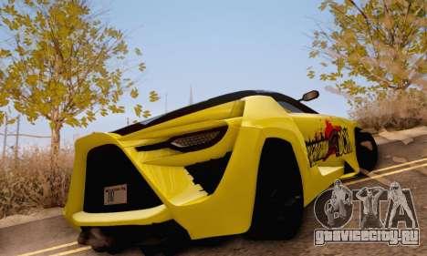 Bertone Mantide 2010 Rock Generation для GTA San Andreas вид справа
