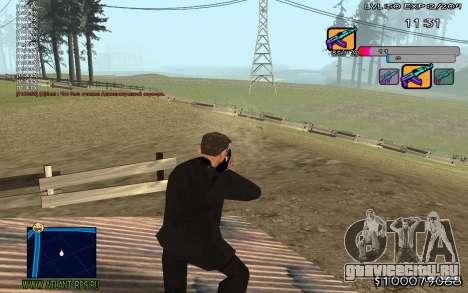 C-HUD Color для GTA San Andreas третий скриншот