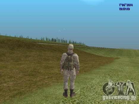 Afghanistan Soviet Soldiers для GTA San Andreas одинадцатый скриншот