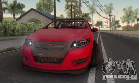 Cheval Surge V1.0 для GTA San Andreas вид снизу