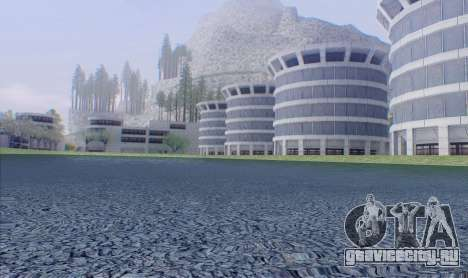 SA Illusion-S v5.0 Final - SAMP Edition для GTA San Andreas седьмой скриншот