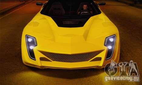Bertone Mantide World Brasil 2010 для GTA San Andreas вид справа