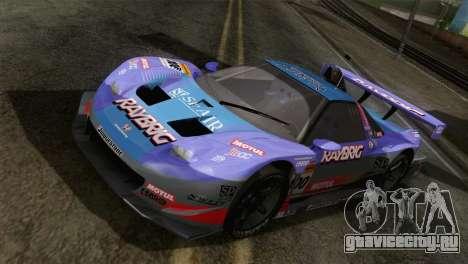 Honda NSX World Grand Prix для GTA San Andreas
