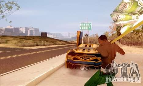 Знак с рекламой пива для GTA San Andreas третий скриншот