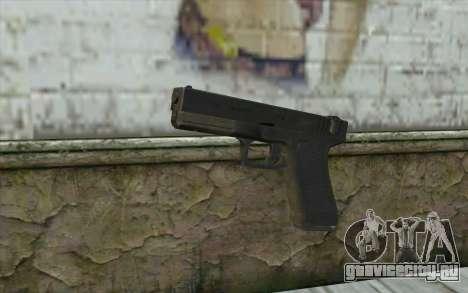 Glock 19 для GTA San Andreas