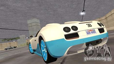 Bugatti Veyron Grand Sport Vitesse для GTA Vice City вид справа
