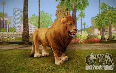Лев для GTA San Andreas