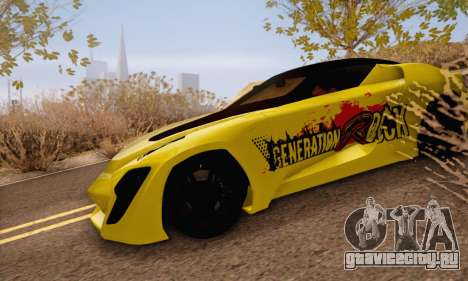 Bertone Mantide 2010 Rock Generation для GTA San Andreas