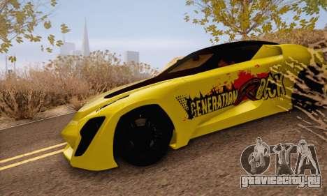 Bertone Mantide 2010 Rock Generation для GTA San Andreas