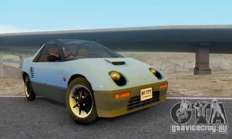 Mazda Autozam AZ-1 для GTA San Andreas