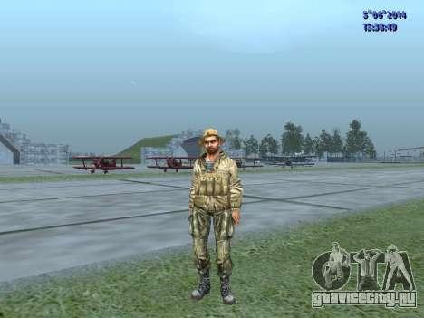 Боец ВДВ СССР для GTA San Andreas третий скриншот