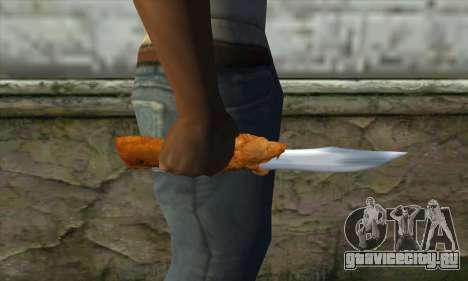 Коллекционный нож для GTA San Andreas третий скриншот