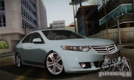 Honda Accord 2010 для GTA San Andreas вид сзади