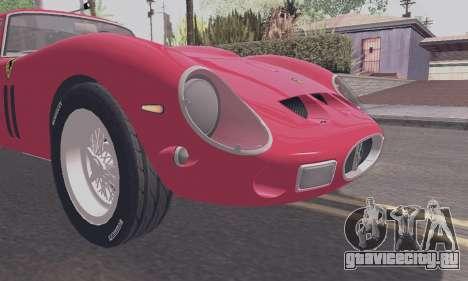 Ferrari 250 GTO 1962 для GTA San Andreas вид сзади