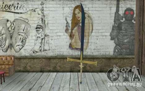 One Piece Black Sword для GTA San Andreas