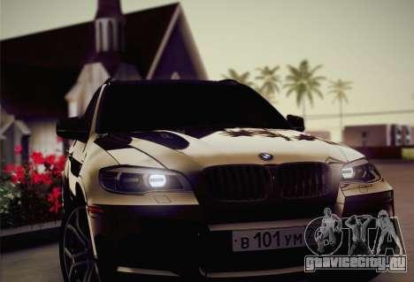 BMW X5M 2013 для GTA San Andreas вид снизу