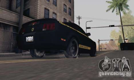 Ford Mustang Shelby Terlingua 2008 NFS Edition для GTA San Andreas вид сзади
