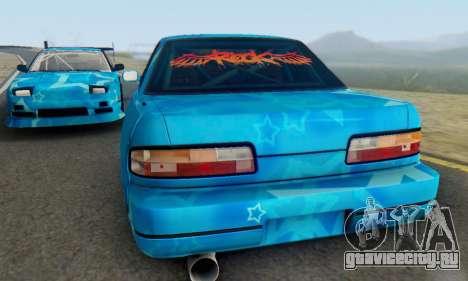 Nissan Silvia S13 Blue Star для GTA San Andreas вид изнутри