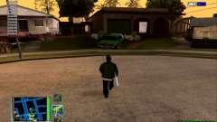 C-HUD Optimal для GTA San Andreas