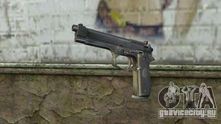 Police Beretta 92 для GTA San Andreas