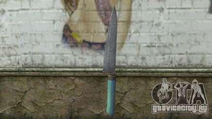 Старый кухонный нож для GTA San Andreas