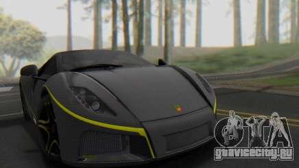GTA Spano 2014 Carbon Edition для GTA San Andreas