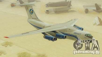 Ил-76Т АВИАСТ для GTA San Andreas