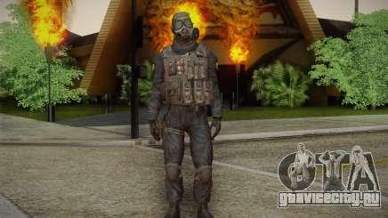S.A.S Gas Mask для GTA San Andreas