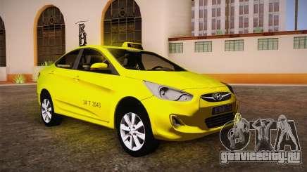 Hyundai Accent Taxi 2013 для GTA San Andreas