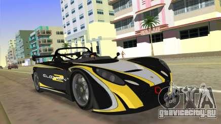 Lotus 2-Eleven для GTA Vice City