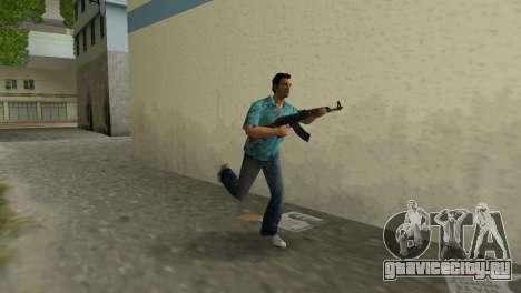 Автомат Калашникова Тип 1 для GTA Vice City второй скриншот