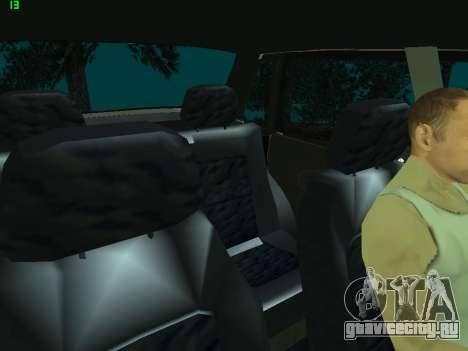 ВАЗ 21099 для GTA San Andreas вид сверху
