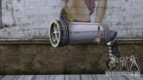 Bottle Gun from Bully Scholarship Edition для GTA San Andreas