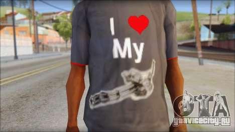 I love my gun T-Shirt для GTA San Andreas третий скриншот