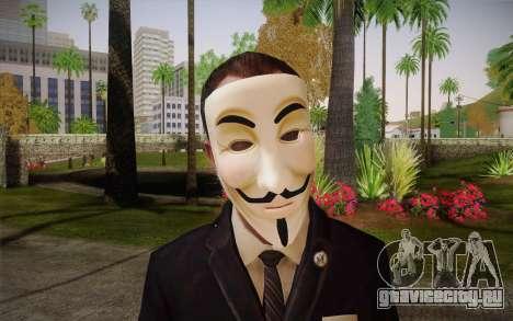 Anonymous Skin для GTA San Andreas третий скриншот
