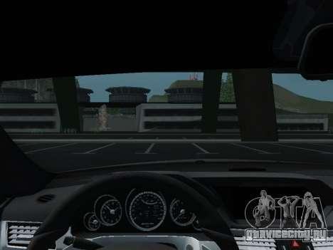 Mercedes-Benz E63 AMG для GTA San Andreas вид снизу