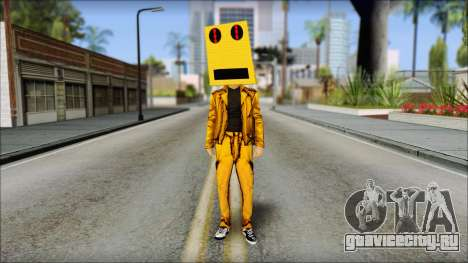 Robot Head LMFAO для GTA San Andreas