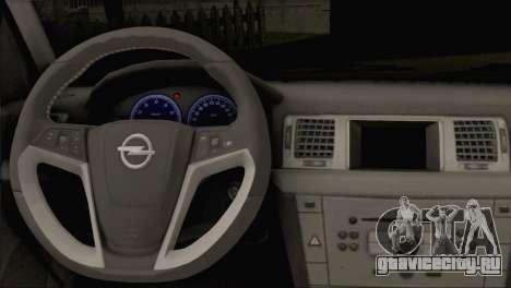 Opel Vectra C для GTA San Andreas вид сзади слева