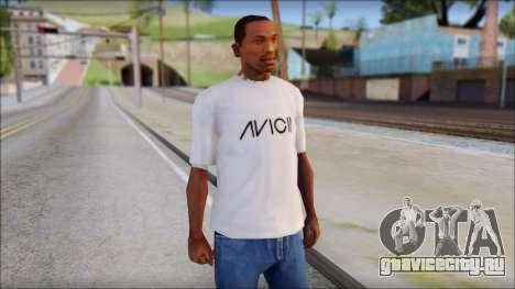 Avicii Fan T-Shirt для GTA San Andreas